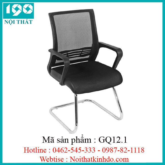 Ghế chân quỳ phòng họp 190 GQ12.1